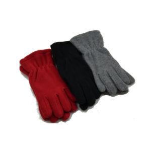 froebelian-gloves-600×498